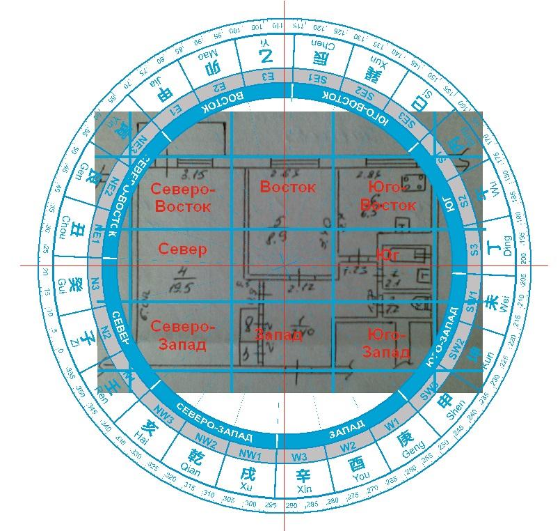 Изображение-плана-квартиры-(сектора)